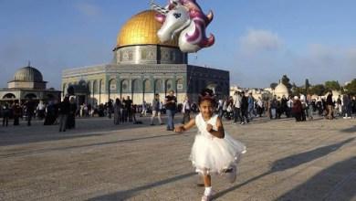 صورة فرحة العيد الحقيقية