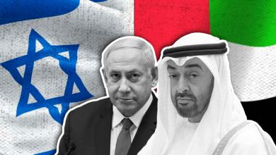 صورة الإمارات تتعهد بتقديم دعم مالي كبير لإعادة إعمار ما دمرته صواريخ حماس في المستوطنات
