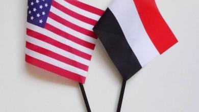 صورة امريكا اليوم في اليمن تستخدم رئي الشيخ النجدي في قرار دار الندوة بالامس