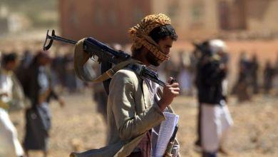 """صورة قلق امريكي من استهداف """"الحوثي"""" لرأسها """"الحربي"""" في المنطقة"""