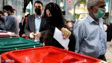 صورة ما هيَ خلفيات نسبة التصويت الرئاسية المتدنية في إيران وما هيَ أبعادها السياسية؟