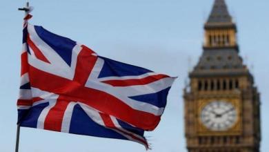 """صورة بريطانيا تلوّح بالاعتراف بشرعية """"الحوثيين"""""""