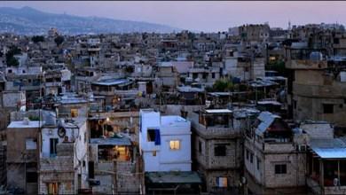 صورة حذار من توريط المخيمات  الفلسطينية في الحراكات الداخلية