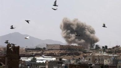 صورة أمريكا والعدوان السعودي شبح الحرب