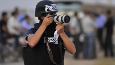صورة الحرب الامريكية على الاعلام الشيعي