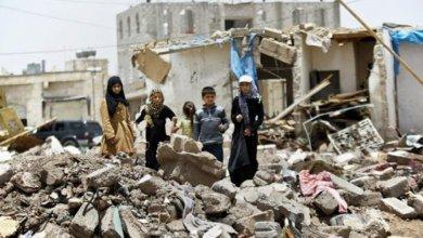 صورة تحالف العدوان على اليمن