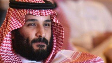 صورة إبن سلمان جعل في كل دار سعودي عزاءً وعويلا
