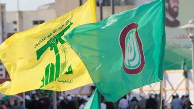 صورة وحدة أمَل حزبُ الله أهم من السلاح لأن الوِحدَة تحمي المقاومة أما السلاح لا يحمي الوحدة