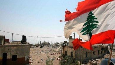 صورة لبنان دَخَل المجهول فعلياََ وإصطفافات سياسية جديدة يَتِم ترتيبها