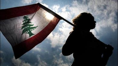 صورة لبنان وطن مسلوب الإرادة حكامه لصوص ومجرمون وشعبه مضبوع