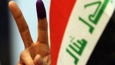 صورة القوى السياسية المشاركة في الانتخابات و ملامح التحول الجديد (الحلقة الرابعة)