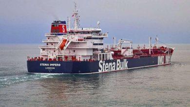 صورة حرب تصريحات بين طهران وواشنطن بشأن تفريغ شحنات النفط الإيرانية في مرفأ لبناني: تدخلات تُنذر باندلاع أزمة جديدة