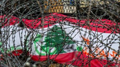 صورة حل الوضع اللبناني ممكن ولكن بحاجة إلى إرادات هامات لا تهاب أحداً (3)