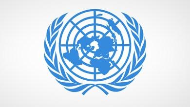 صورة الأمم المتحدة على الشعوب لنهب خيراتها..