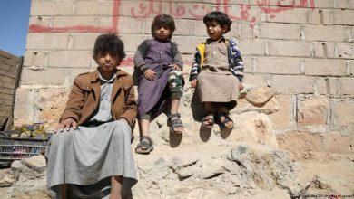 صورة أطفالنا بين موتتين السلاح والحصار !!