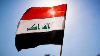 صورة حصة بعض الدواعش في موازنة العراق الاتحادية