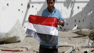 صورة كيف تعيق الإمارات بسياساتها الاستعمارية أي جهود لإحلال السلام في اليمن؟!