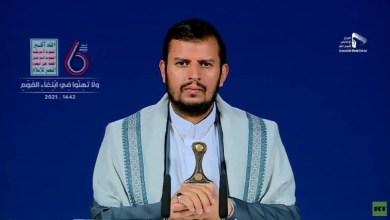 صورة السلام المتأرجح بين العقوبات والمبادرات.. عبدالملك الحوثي والذين معه
