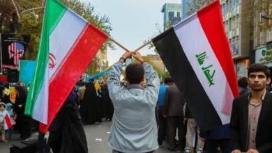 صورة إيران والعراق لا يمكن الفراق ..
