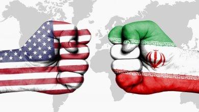 صورة لماذا لَم تَتَمَكَّن أمريكا من هزيمَة إيران رغم فارق القُوَّة الإقتصادية والعسكرية؟