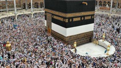 صورة منع الحج عن المسلمين من قبل آل سعود جريمة شنعاء