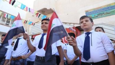 صورة تكاليف التعليم الخاص نار حكومية تحرق مستقبل طلبة العراق !