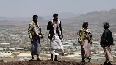 صورة السلام الامريكي المزعوم في اليمن