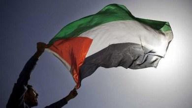 صورة فلسطين أمُّ القضايا