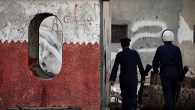 """صورة على رأسهم """"حسن مشيمع""""..إطلاق موقع إالكتروني لتوثيق انتهاكات السجناء السياسيين في البحرين"""