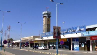 صورة فتح مطار صنعاء وميناء الحديدة، وماذا بعد