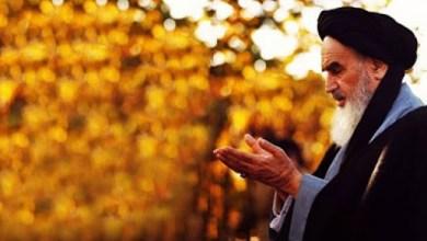 صورة في الذكرى الثانية والثلاثين لرحيل الامام الخميني (قدس سره)؛  (( الخميني :  الامام الموعود من أجل حرية وكرامة الانسان)).