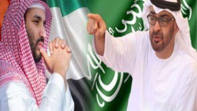 صورة التشظّي الخليجي علامة التراجع السعودي