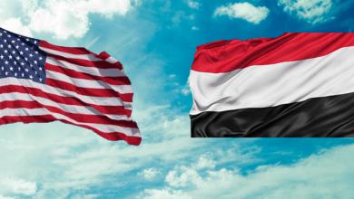 صورة لن يكون  الشعب اليمني أقل سخاءا من أمريكا ..
