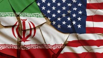 صورة الجزء الاول :-أستراتيجيات أمريكا الجديدة :- ١-الأستراتيجية الأميركية في الخليج وصولا لإيران !