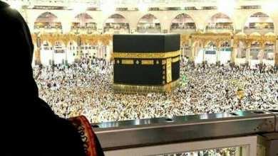 صورة يا اسفاه على مكة …والإسلام حزين…
