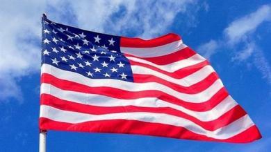 صورة قرصان اقتصادي أمريكي : هكذا ننهب ثروات العالم ..