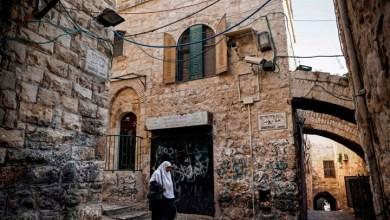 صورة أضواء على طرق تسريب العقارات والممتلكات الفلسطينية والمقدسية