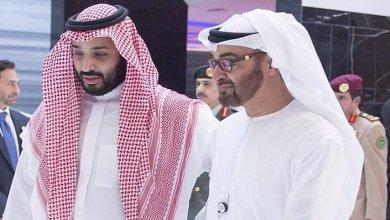 صورة بدء الطلاق السعودي والاماراتي