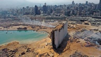 صورة مكتب التحقيقات الفدرالي FBI: كمية نيترات الأمونيوم لم تنفجر كلها في مرفأ بيروت (رويترز)
