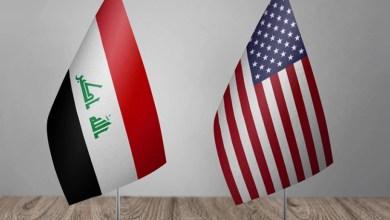 صورة الحوار الاستراتيجي العراقي الأمريكي.. ماذا وراءه..  وما علاقته بكوارث المستشفيات في العراق..