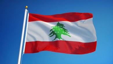 صورة في لبنان يوجد أرباب مصالح ولا يوجَد أرباب اوطان