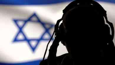 صورة معلومات سرية للغاية يمنع تداولها خاصة بالموساد الإسرائيلي والمخابرات الصهيونية