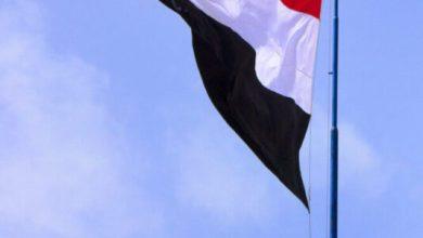 صورة اليمن في مواجهة العالم