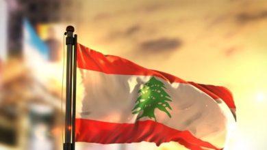 صورة رحلة عودة لبنان… إلى الأمة…