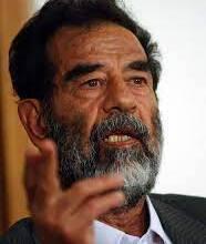 صورة لا تفرحوا باعدام المجرم صدام