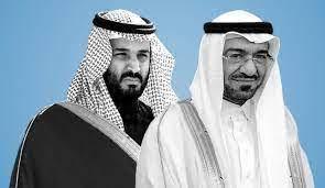 """صورة الولايات المتحدة """"قلقة"""" بسبب دعاوى قضائية سعودية قد تكشف أسرارا حكومية أمريكية"""