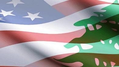 صورة ماذا طلبت واشنطن من حلفاءها لتغيير موازين القوى في لبنان!