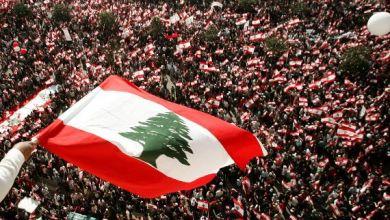 صورة حل الوضع اللبناني ممكن؛ ولكن بحاجة إلى إراداة هامات لا تهاب أحداً (10)