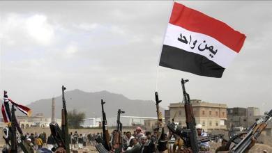 صورة اليمن ساحة سحق رؤؤس الامريكان بعدالهزيمة في افغانستان