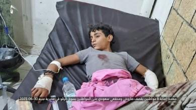 صورة قتل المدنيين في صعدة.. إنتقام أمريكي سعودي لهزائم مأرب